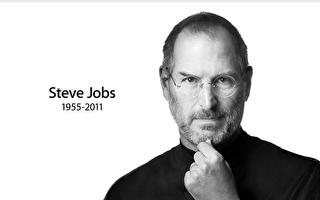 快訊﹕蘋果CEO喬布斯去世