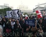 組圖:「佔領華爾街」 紐約六千人集會遊行