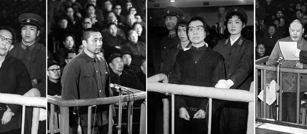 """1980年11月27日,""""四人帮""""成员被特别法庭审判、定罪,成中共""""文革""""替罪羊。(AFP ImageForum)"""