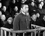 林輝:王洪文兩個「沒想到」 遭酷刑被關秦城