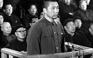 """林辉:王洪文两个""""没想到"""" 遭酷刑被关秦城"""