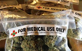 圖為一袋醫用大麻。(Getty Images)