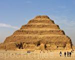 阶梯金字塔(摄影:  意文/ 大纪元)