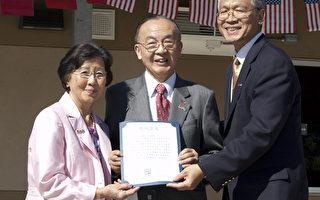 馬英九祝賀錢煦獲美最高科學獎