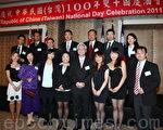 驻布里斯本台北经济文化办事处全体工作人员。(大纪元)