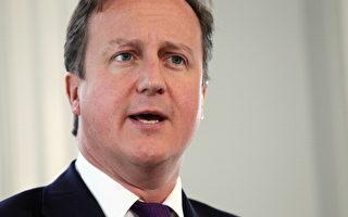 英國首相呼籲舉報非法移民