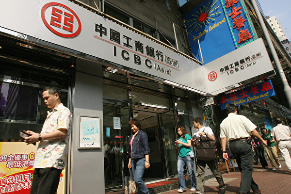 据银率网资料库统计,2015年10月减息后,中国的存款利息已经低于通胀增长幅度,正式步入负利率时代。(AFP PHOTO/MIKE CLARKE)