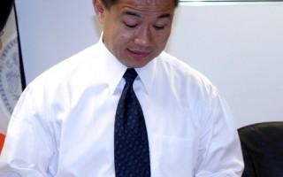 纽时:刘醇逸政治献金资料造假 疑点重重