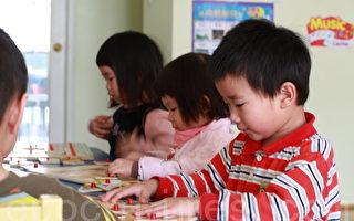 兒童入托難 加華裔家庭幼兒園應運而生