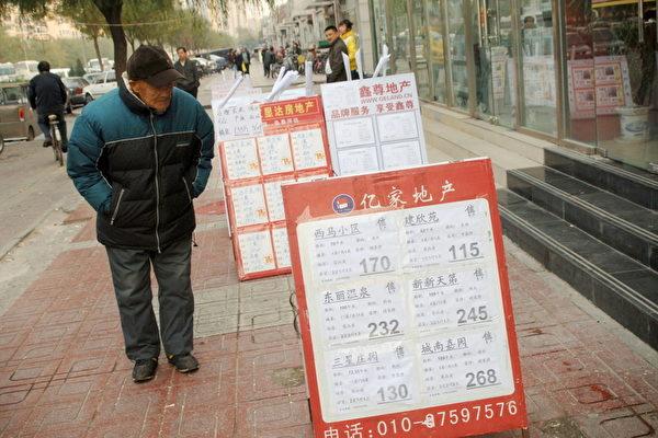 瘟疫再起 北京二手房交易下滑45%