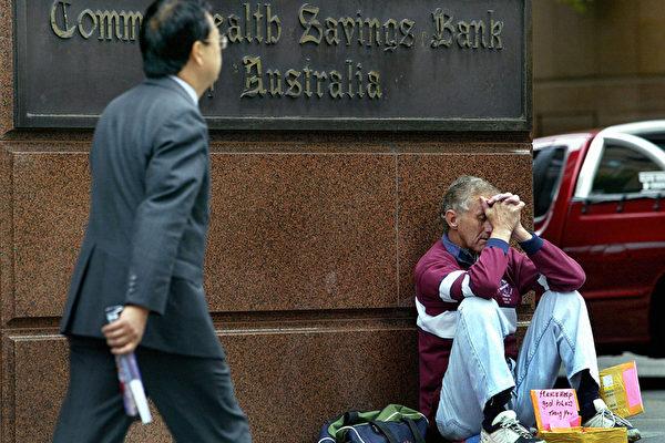 澳统计局数字显示贫富差距悬殊