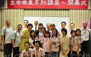 江伟君和主办单位人员合影(摄影:赖月贵/大纪元)