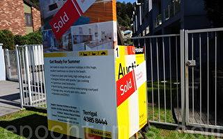 悉尼穩居全澳房地產市場鰲頭