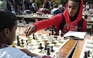 露天國際象棋賽紐約中央公園舉行