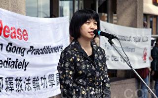 悉尼法轮功团体抗议越南政府屈从中共