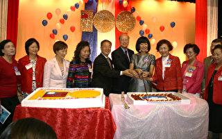 图:中华妇女联合会洛杉矶分会15日举行庆祝建国百年双十国庆花艺展暨年会。(摄影:袁玫/大纪元)