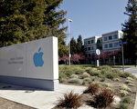 苹果公布全年报表,净利润达259亿美元。图为位于库比蒂诺的苹果公司总部。(Cupertino (Ryan Anson / AFP ImageForum)