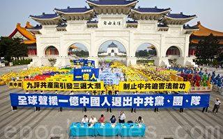 法電台邀大紀元記者介紹上億中國民眾三退