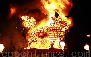 2011年万年季烧火狮活动。(摄影: 陈柏州 / 大纪元)