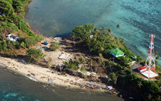 南太平洋7.6级强震 无人伤亡