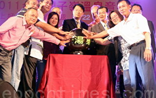 「2011台南關子嶺溫泉音樂節」22日晚於仙草國小關嶺分校熱力啟動。(攝影:賴友容/大紀元)