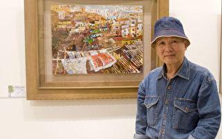 台湾第一人  钉画家胡达华