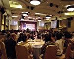 宜兰富而有德餐会10月23日中午在宜兰礁溪的长荣凤凰酒店举行。(摄影:  / 大纪元)