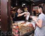 台湾美食巡礼2011于10月26日至11月9日在香港铜锣湾崇光百货购物中心地库二楼超市隆重举行,推销台湾食品。(摄影:宋祥龙/大纪元)