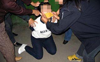 黑龍江女子監獄利用犯人折磨法輪功學員