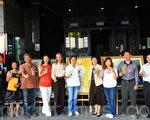 真善忍国际美术巡回展在员林演艺厅举办,29日由新三才文化协会理事长张锦华与来宾举行揭画仪式。(摄影:郭益昌/大纪元)