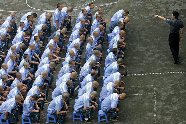 Image result for 中国大陆良心犯