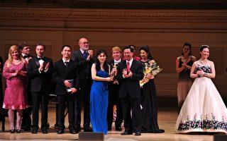 華人聲樂大賽落幕 專家讚世界一流