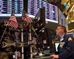11月1日,美国三大股指大跌。图为纽约股票交易所。(Getty Images)