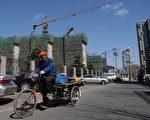 楼市的拐点,意味着中国经济将受到全面冲击。(GettyImages)