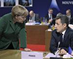 法国总统萨科齐和德国总理默克尔在法国戛纳G20峰会上(Getty Images)