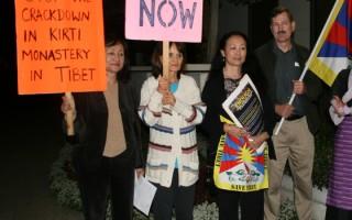 南加藏人抗议中共宗教迫害