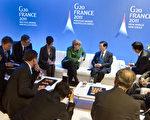 G20峰會胡錦濤「強硬拒絕」人民幣升值
