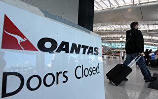 澳航送10万张免费机票以挽回信誉