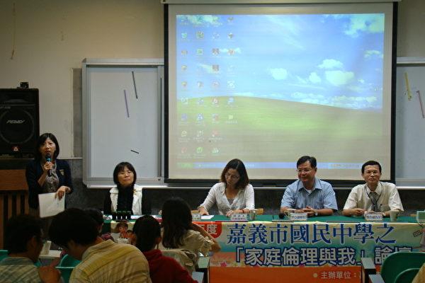 北興國中舉行「家庭倫理與我」論壇,藉由經驗分享與交流,讓參加者有更深的體會。   (嘉義市北興國中提供)