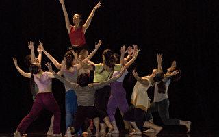 2003、07、08年获金牌奖的中国文化大学,由林郁晶所编舞的《Reborn》受邀演出。(摄影:周美晴  / 大纪元)