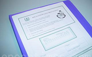 由于教师罢工持续,在本月及下个月,卑省中小学生收到的成绩单将不会提供与成绩或在校表现有关的更多资讯,而是出勤表。 (大纪元图片)