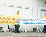11月11日,部分英国法轮功学员来到伦敦越南驻英大使馆前,抗议越南政府屈从中共压力,冤判两名法轮功学员。(摄影:梁思成/大纪元)