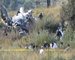 墨西哥内政部长布莱克,11日因公务乘搭的直升机坠机于首都南部坠毁。(DAVID DEOLARTE / AFP ImageForum)