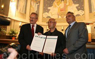中國最勇敢詩人廖亦武獲德「紹爾兄妹獎」