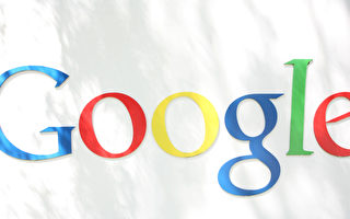 谷歌遭反壟斷調查 首次公佈搜索算法細節