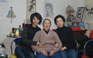 韩香远一家三人体验修炼法轮大法的神奇。(摄影:韩香远提供)