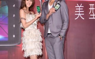 姚元浩与宋纪妍 代言超薄手机