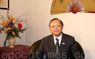 新唐人专访台湾侨委会吴英毅委员长实录