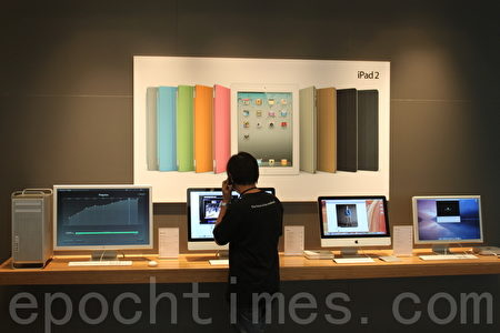蘋果產品受歡迎的一個重要因素是因為它的AppStore能夠讓用戶迅速找到喜愛的應用程序。圖為一間蘋果公司的體驗店(常青山/大紀元)