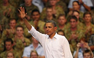 奥巴马与昂山素姬通话 派国务卿访缅50年首次